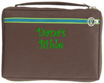 Personalized Chocolate Brown Bible Case